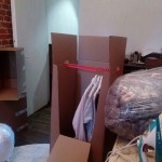Упаковка отдельных предметов и вещей